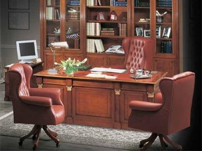 Poltrona Ufficio Elegante : Sedie e poltrone ufficio classiche da scrivania salotto